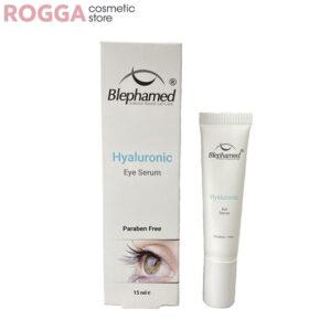 سرم اسید هیالورونیک دورچشم بلفامد15 میلBlephamed Hyaluronic Eye Serum 15ml
