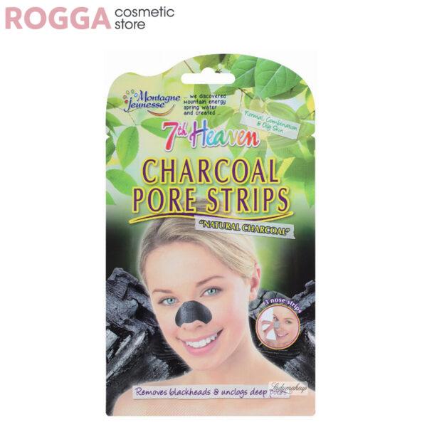 ماسک بینی سون هون 7heaven charcoal pore strips