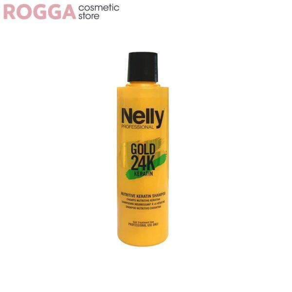 شامپو ترمیم کننده کراتین و آرگان گلد نلی 300 میلNelly Gold Nutritive Keratin Shampoo 300 ml