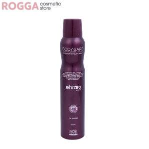 اسپری زنانه بادی کر مدل الوارو حجم 200میل Body Care Perfumed deodorant elvaro 200ml