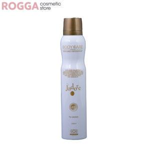 اسپری زنانه بادی کر مدل جادور حجم 200میل Body Care Perfumed deodorant Jadore 200ml