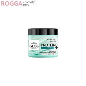 ماسک مو گلیس پروتئین پلاس کره کاکائو Gliss Protein Plus Cacao Cream Hair Mask
